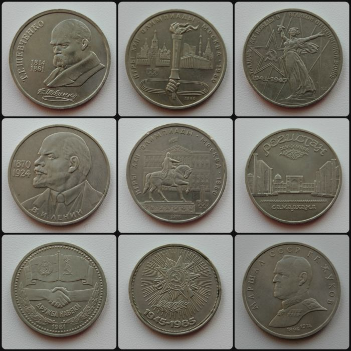 Фото: 3 юбилейные рубли ссср (полный н коллекционирование, моделизм