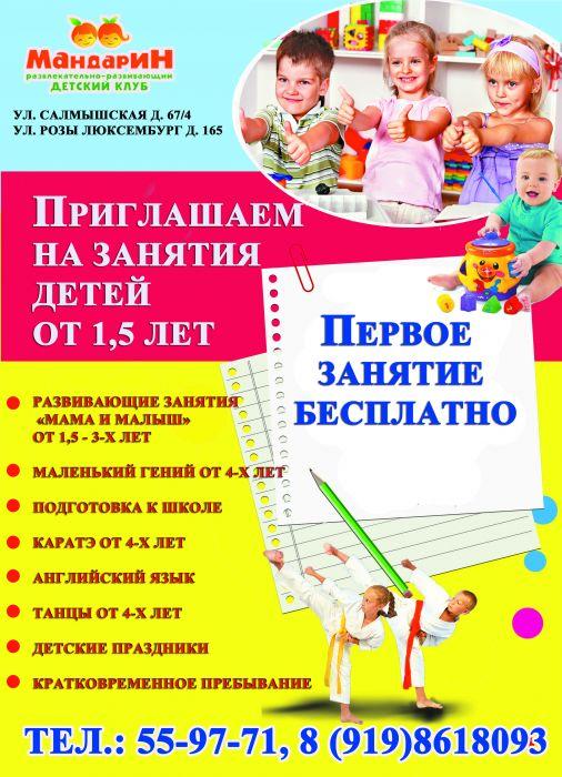 Бесплатные обучения в оренбурге изучение украинского языка онлайн с произношением