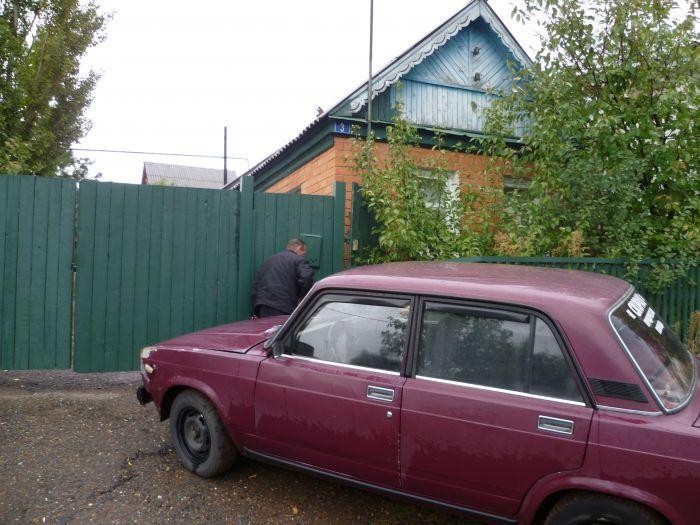 дом ru знакомства оренбург