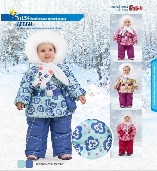 Детская и подростковая одежда оптом в интернетмагазине